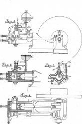 Otto engine 2
