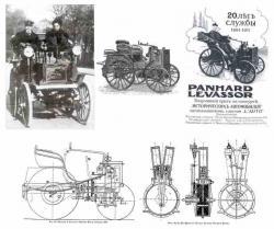 panhard-levassor.jpg